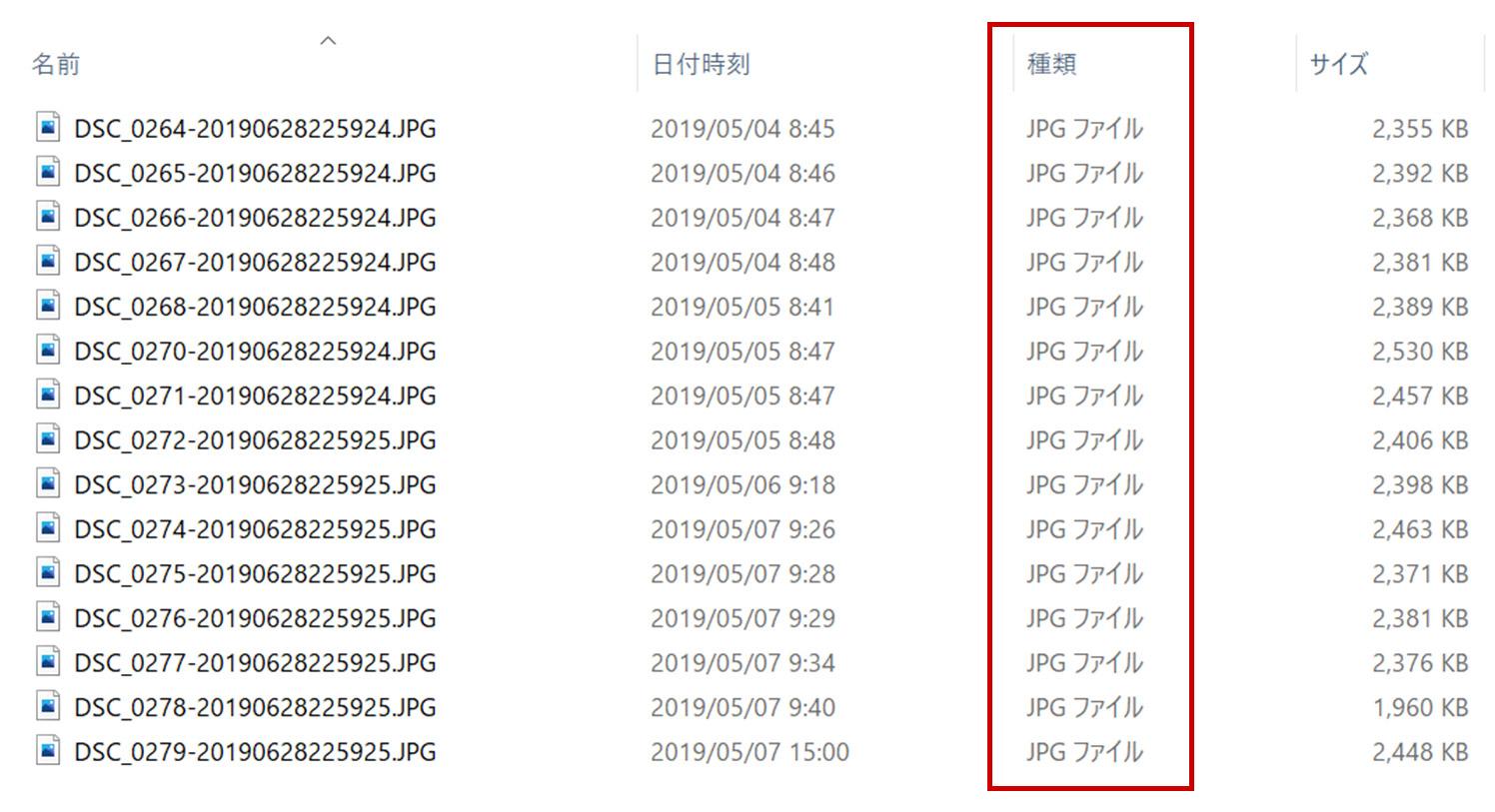 JPEG画像をリスト表示